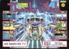 Thunder Blade(Sega)–&nbsp[C0799]